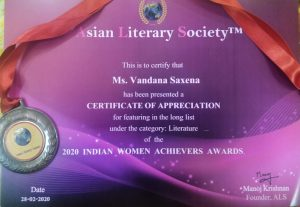 For Literature by Asian Literary Society